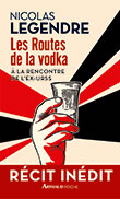 arthaud-les-routes-de-la-vodka